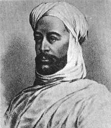 M A Al Mahdi of Sudan